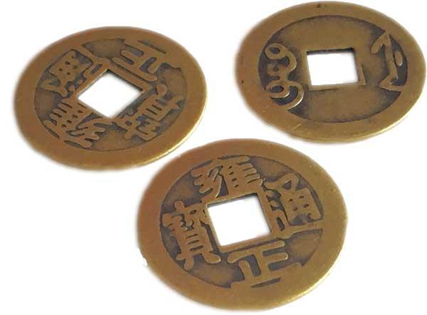3 I Tjing muntjes (2,3 cm)